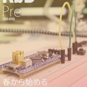 KbD Pre APRIL 2018 - 春から始める ARM で自作キーボード