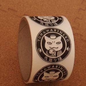 夜廻り猫テープ 「平蔵と重郎」