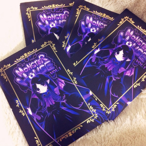MONSTR HOUSE vol.1  Japanese