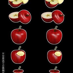 POSER用【Apple】