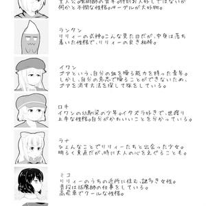 スピリットスペル~闘技大会で騙し討ち!~(DL版)