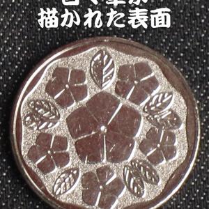 銭亀コイン5銀貨(10枚セット)