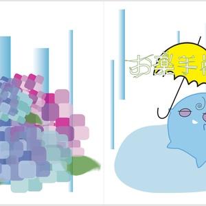 お薬手帳カバー 【雨の日】 ※ロゴ入