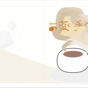 お薬手帳カバー 【ホッと珈琲】 ※ロゴ入