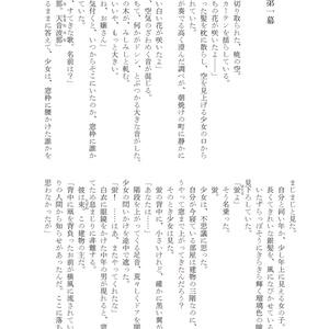 暗黒定数式 Vol.2 (PDF版)