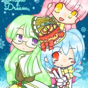 Snow Night Dream