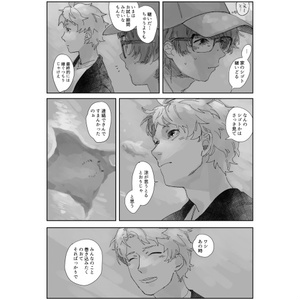 グッド・バイ【完売・再版納品待ち】
