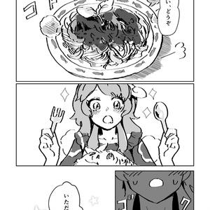 食いしん坊じゃない!