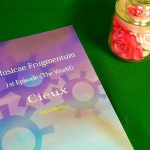 『Ciuex 』 1st Episode 《THE WORLD》