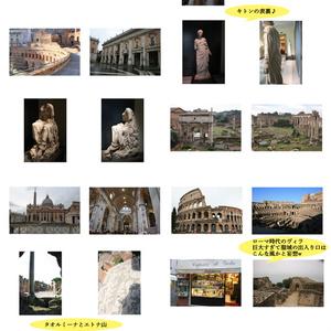 イタリア・ギリシャ素材集