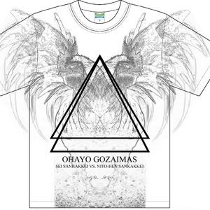三角形VS二等辺三角形Tシャツ