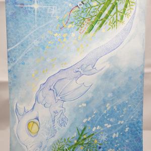 水彩手描き原画◆星龍