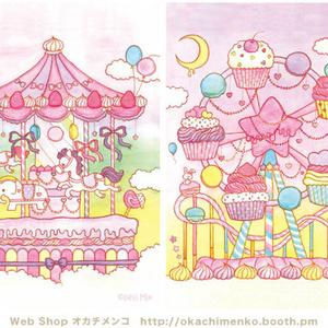 Sweets Land(ホログラム仕様)