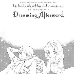 Go!プリンセスプリキュア ホープキングダムアンソロジー『dreaming afterward.(ドリーミングアフターワード)』