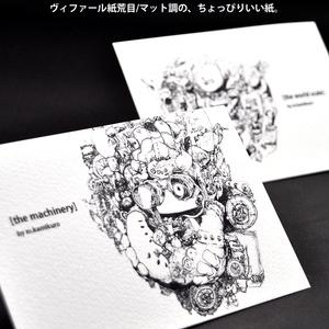 ポストカード/Postcards