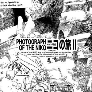 【BD・漫画】ニコの旅Ⅱ【デザインフェスタvol.47】