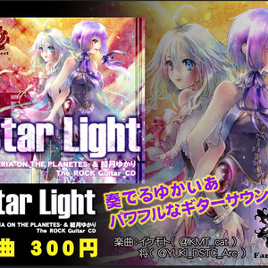 Star Light IA&結月ゆかり THE ROCK Guitar CD