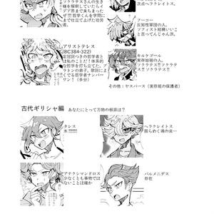 【PDF版】素晴らしきアンチクリマックス5