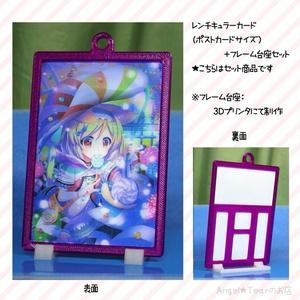 レンチキュラーカード(ポストカードサイズ)【雨の日】