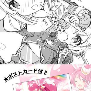 【ラフ本】好きラフ!+9(ポストカード付)
