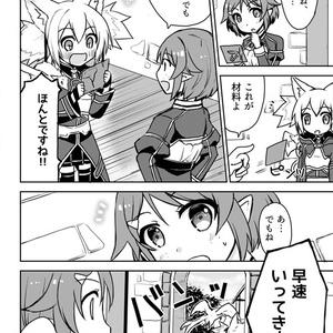 【漫画本】つかめ!ねこぱんち