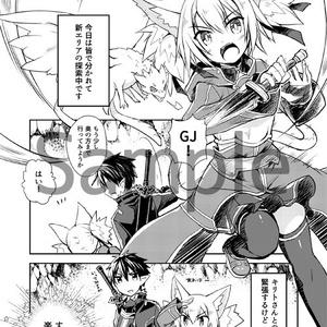 【冊子+グッズ】SAOプレビュー本+ICカードステッカー2種