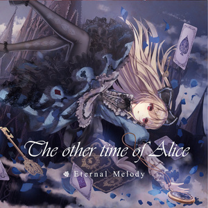 The other time of Alice