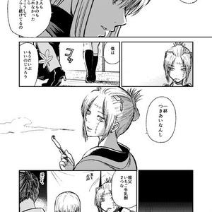 【銀魂女子4人】銀さんのいない街