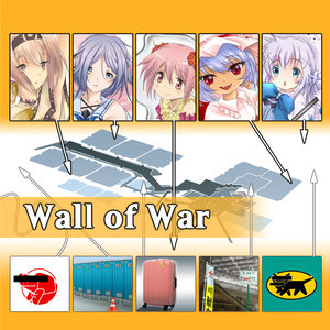 Wall of War