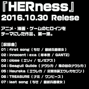 HERness