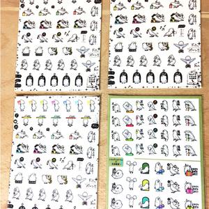 手帳シールB3枚+ポストカードつき手帳シール1枚セットオマケつき