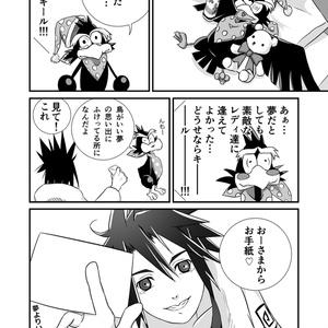 KING MEETS GIRLS