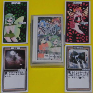 カードゲーム『Ding』(送料込み)