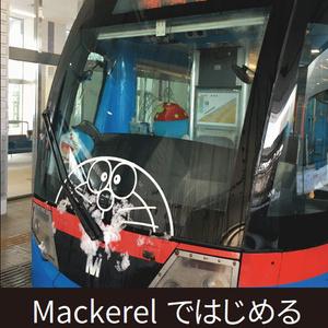 すいーとみゅーじっく vol.5 Mackerelではじめるお手軽サーバー監視