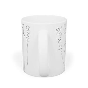 かまってにゃんマグカップ