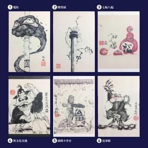 ポストカード【12種】
