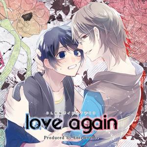 BL短編ボイスドラマCD「Love again」