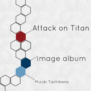 進撃の巨人イメージアルバム Attack on Titan image album