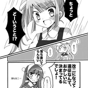 【自家通販】七駆の東京急行(弐)