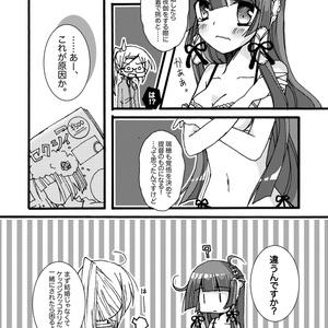 【自家通販】ケッコンカッコカリ差分