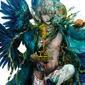 【再販準備中】ΑΙΩΝ1 & ZINE Ammonia1(2冊セット)/【ギリシャ神話/天使悪魔創作】
