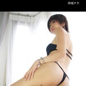 懐かし2006年コスプレ写真集「CHIKA LOG 2006」(紙)