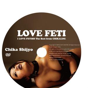 フェチ写真集「LOVE FETI」(ROM)