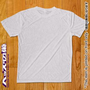 ミニ1駆 Tシャツ ASH/LP