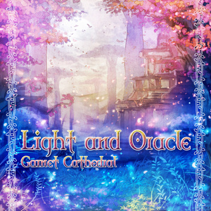 Light and Oracle