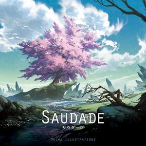 SAUDADE(サウダージ)ファンタジー風景イラスト集