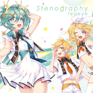 ★NEW「Stenography」CD版