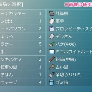 【ドット絵】日常&イベント素材(32×32サイズ)