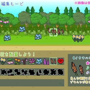 【ドット絵】花素材(24×24)と(32×32)