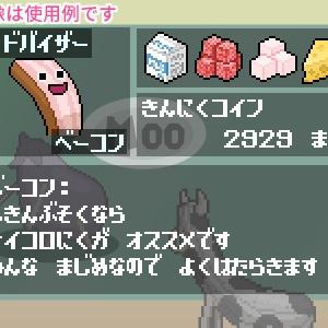 【ドット絵】酪農畜産素材(24×24サイズ)
